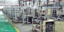 空调压缩机生产线