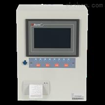 AFPM100B3消防设备电源监控系统