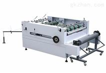 LMFQ-1200型拉纸分切机