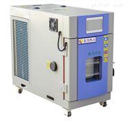 13l小型款式 高低温试验箱皓天厂家供应
