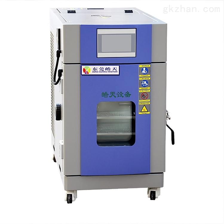 树脂检测小型高低温试验箱36升现货物流送货