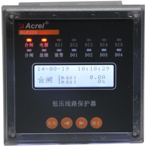 低压线路保护装置