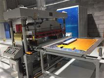 供应山东35KW高周波塑胶热合机