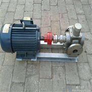 齿轮油泵系列 LB-10/0.6型保温齿轮泵