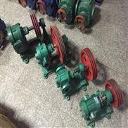 *华潮NYP24型转子齿轮泵高粘度蜜糖泵