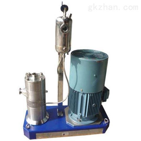 间歇式粉液分散混合机