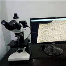 HT-L2003A金相分析金相显微镜