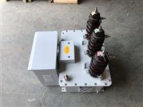 JLS-10油浸式高压电力计量箱厂家