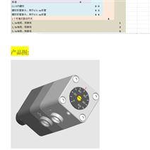 希而科低价销售Fischer压力传感器DS34