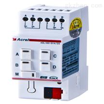 ASL100-D14/20智能照明控制系统