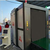 大型物流X光安检设备码头安检机
