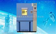 重庆氙灯耐气候老化试验箱
