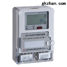 DJSF1352-S直流电能表
