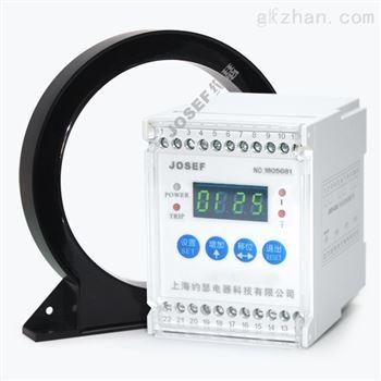 BH-DJ-ZBT203漏电保护继电器