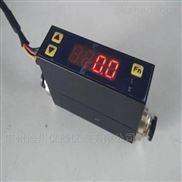 MF4000测氮气流量计