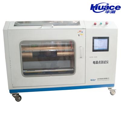 HCRD-2薄膜电弱点测试仪