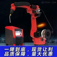 智能焊接关节机器人