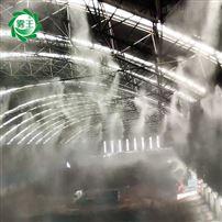 微雾除尘喷淋装置