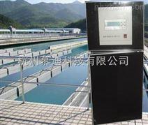 水质自动采样器
