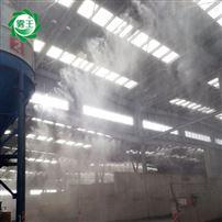 搅拌站喷雾除尘设备