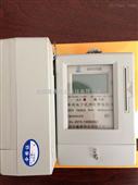 鑫源伟业插卡电表 沈阳智能电表销售