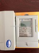 吉林预付费电表 长春智能电表 长春插卡电表