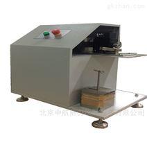 橡胶塑料转动摩擦磨损试验仪