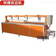自动铣槽 铝层板蜂窝板铣削 铝板芯开槽