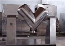 V型混合機