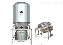 高效沸騰幹燥機