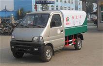 重庆长安密封自卸式垃圾车