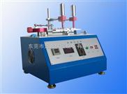 YD-002耐磨擦试验机