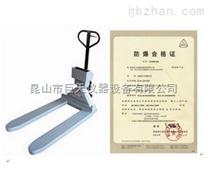上海2吨本安型防爆叉車秤