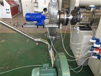 65锥塑料造粒機 PVC软料硬料设备机器
