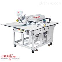 JTK8T-F8045A小型全自动模板缝纫机