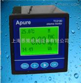 TC-2180恒电压余氯在线检测仪
