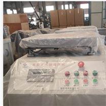 水基灭火器灌装机GSM-A清水灌装