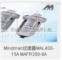 台湾金器MINDMAN过滤器MACP300-10A