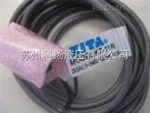 台湾KITA感应器KT-11R