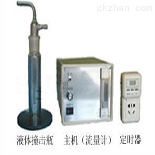 气溶胶采样器 现货