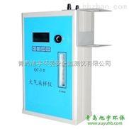 QC-3型大气采样仪/大气采样器