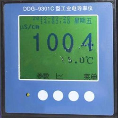 电导率仪DDG-9301D 停产升级款