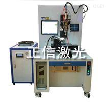 东莞市正信水泵叶片激光焊接机