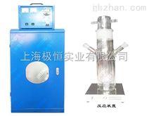 大容量光化学反应仪