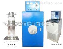 大容量控温光化学反应仪