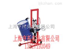 300公斤油桶搬運電子秤