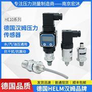 德国汉姆油气水扩散硅压力传感器