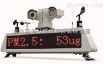 ZS4C车载式扬尘噪声监测系统