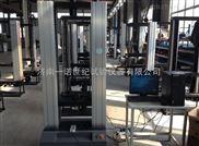 厂价直销无机硬质绝热制品抗压抗折强度试验机