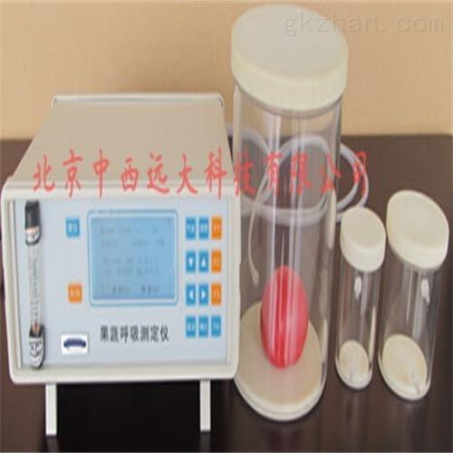 果蔬呼吸测定仪(中西器材)